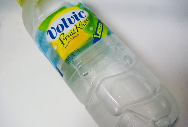 Volvic FruitKiss Lemon
