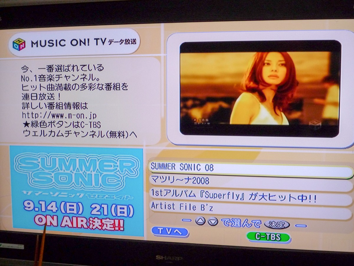 MUSIC ON! TV