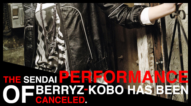 Berryz工房 canceled.