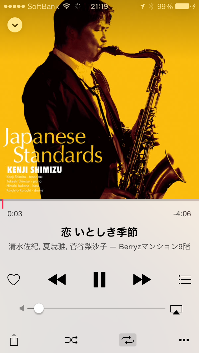 Apple MUSIC 違う曲