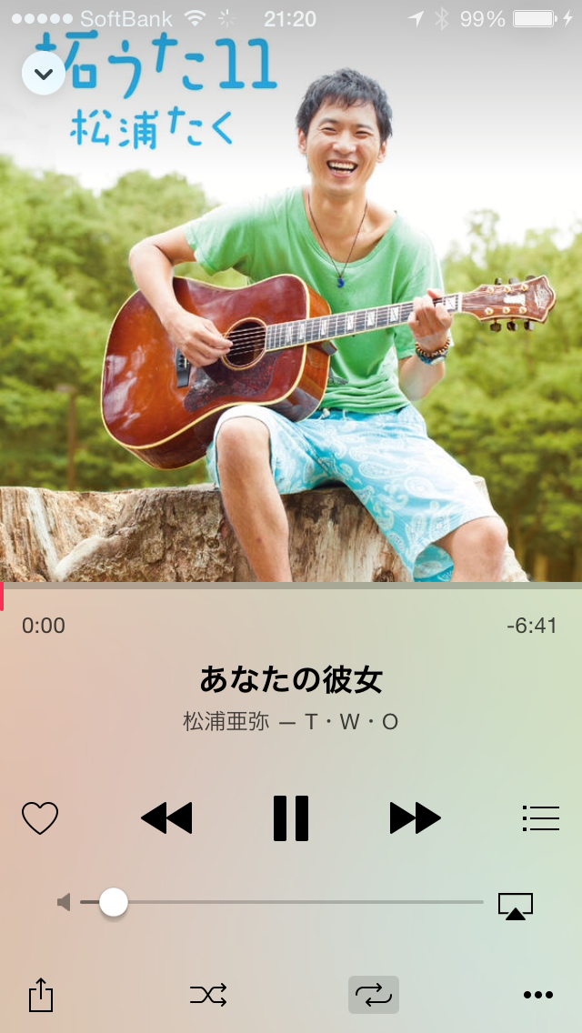 Apple MUISC 違う曲