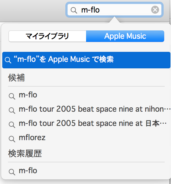 Apple MUSIC m-flo